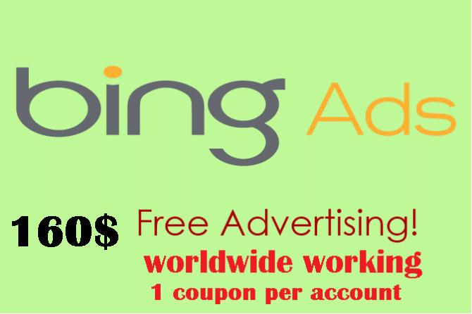 Bing1 bing 160 coupon and bing 250 coupons