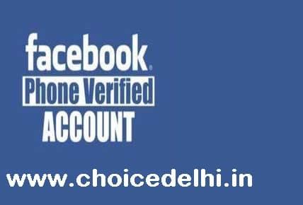 FB PVA Accounts
