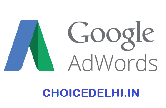 google-adwords-activated-account
